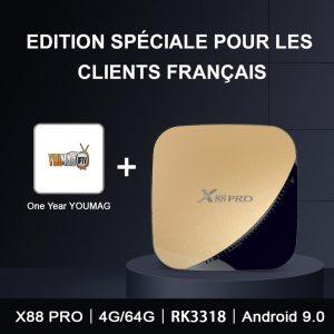 www tvpao com/wp-content/uploads/2019/08/youmagx88